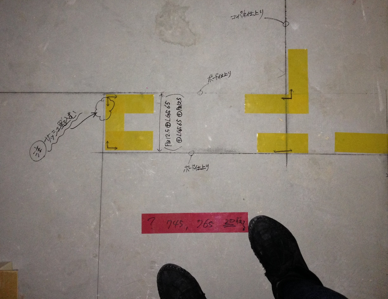 001 墨出(地面に実寸大の図面を描きます)