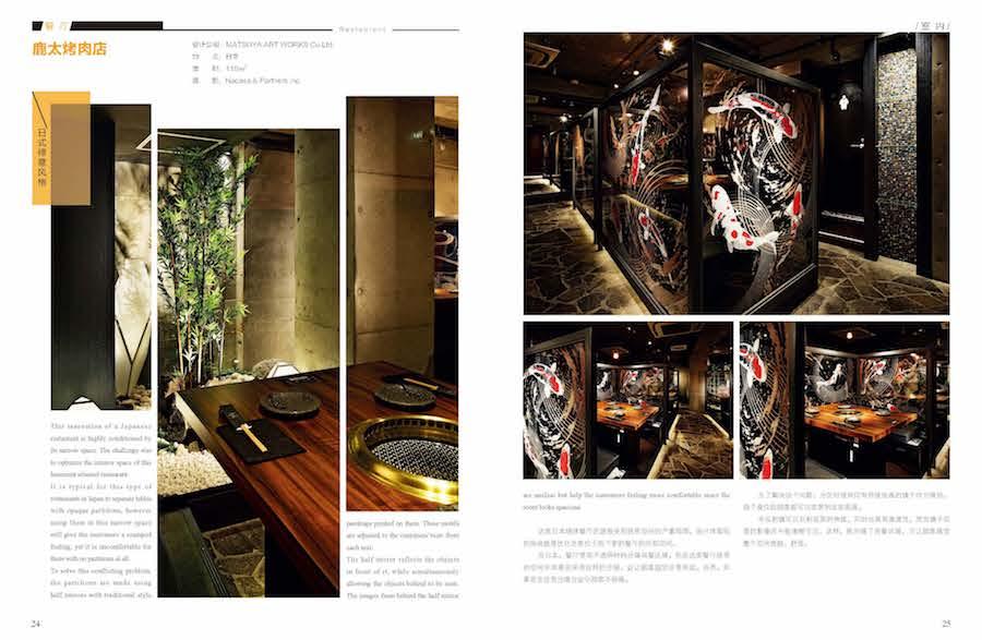 A1023. MATSUYA ART WORKS Co.Ltd_Part1