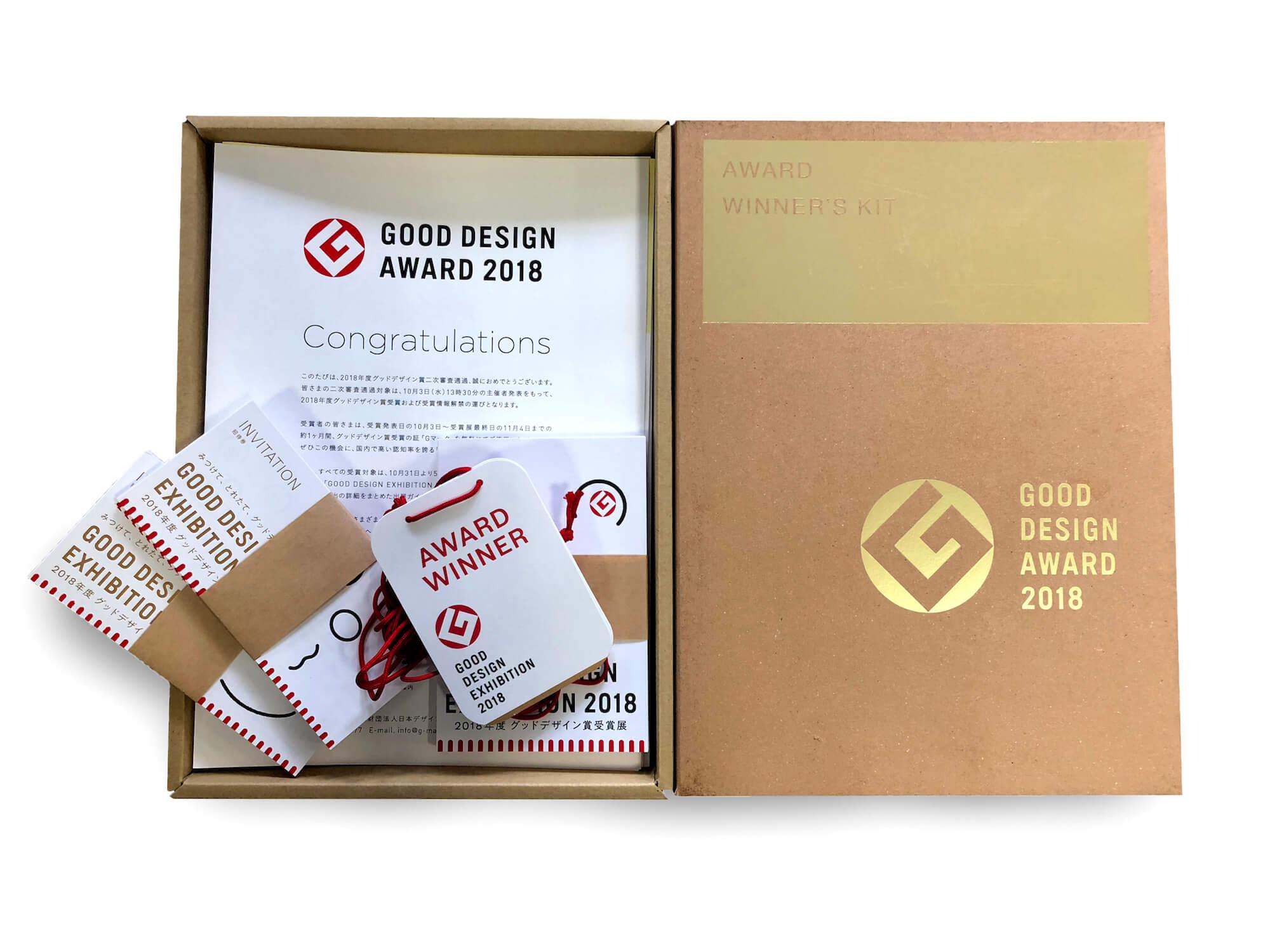 グッドデザイン賞 winner's kit