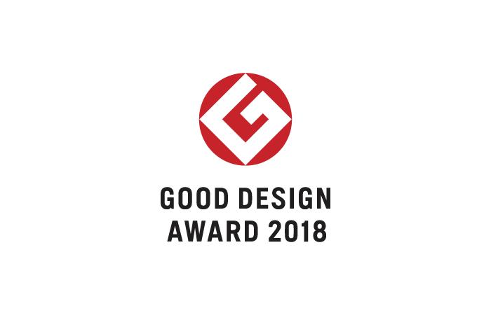 gooddesign2018