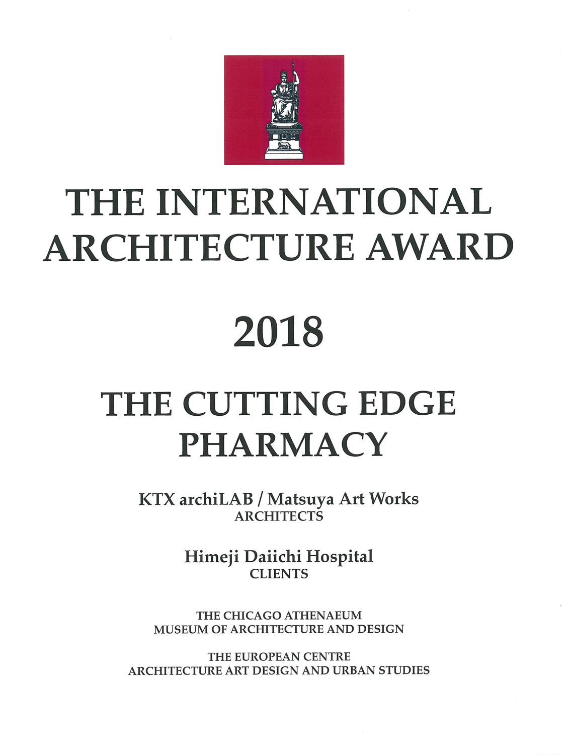 シカゴInternational-Architecture-Award