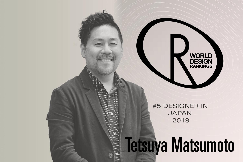 tetsuya_matsumoto